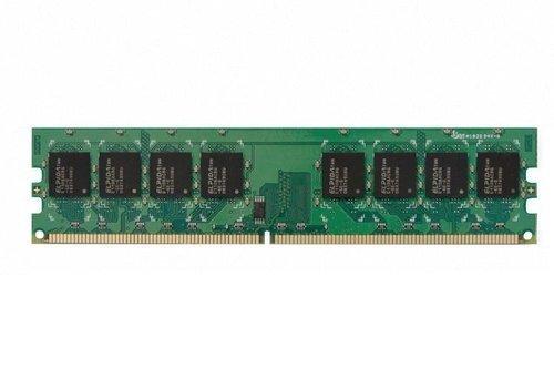 Memory RAM 2x 1GB IBM - System x3200 M2 4367 4368 DDR2 667MHz ECC UNBUFFERED DIMM   41Y2729